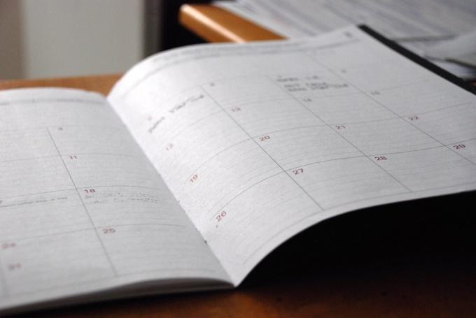 calendar book reserve